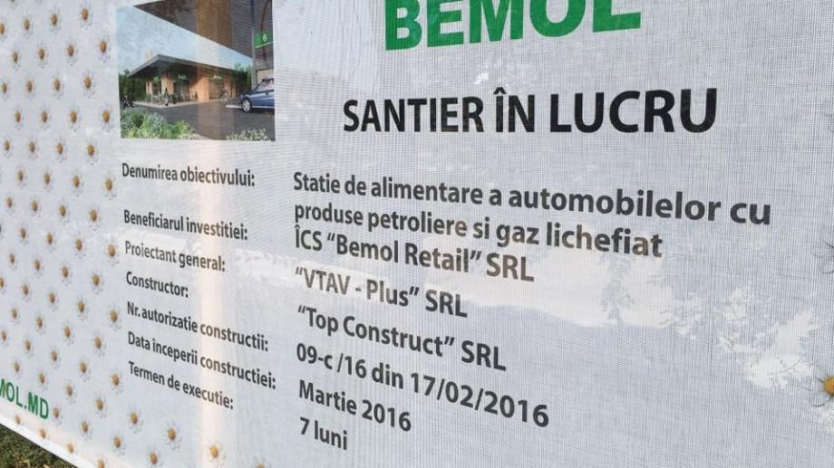 """(foto) Poziția companiei """"Bemol"""" față de reînceperea construcției benzinăriei de lângă Circ"""