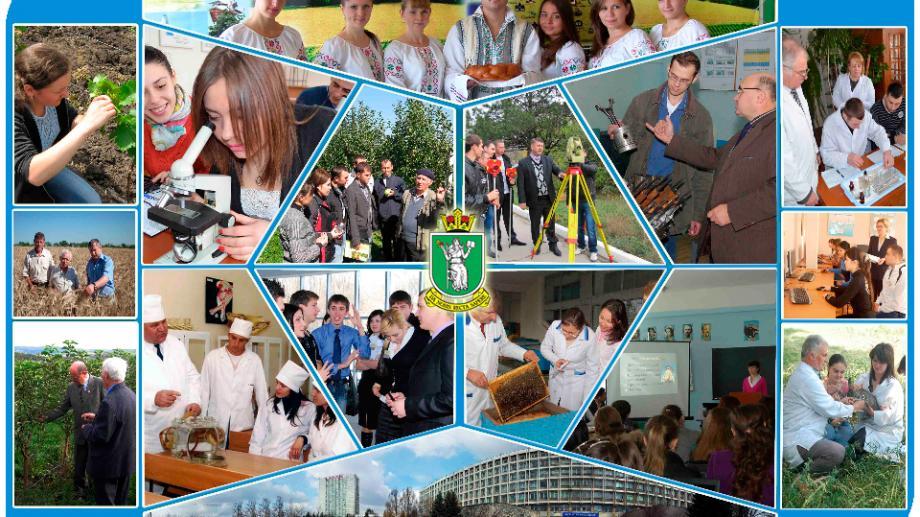 ADMITERE 2016: Start înscrierii la studii universitare la Universitatea Agrară de Stat din Moldova