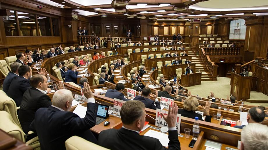 După fix jumătate de an, proiectul bugetului de stat a fost votat în lectură finală
