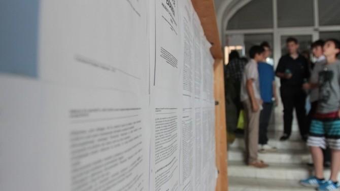Elevii ar putea studia fenomenul Holocaustului în urma introducerii unei noi discipline opționale
