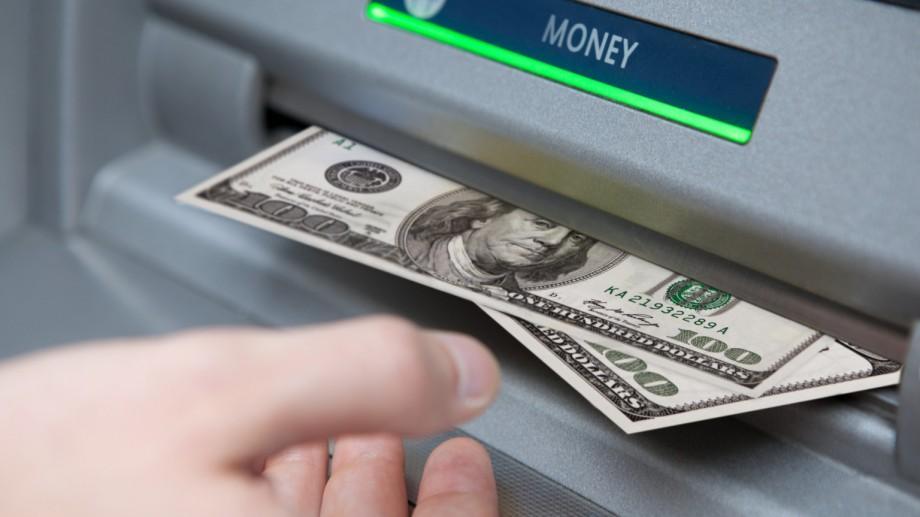 Lista bancomatelor la care îți poți alimenta cardul bancar cu lei sau valută străină