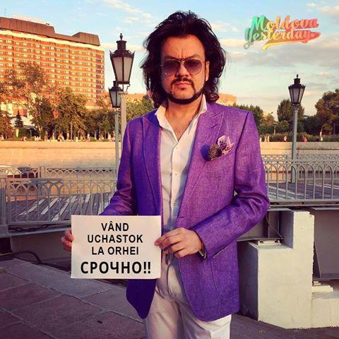 Photo Credit: Moldova Yesterday