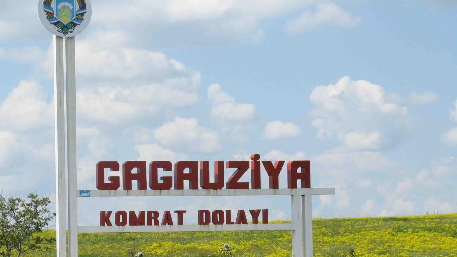 Proiecte finanțate de UE. 3 milioane de dolari pentru prosperarea comunităților din UTA Găgăuzia și Taraclia