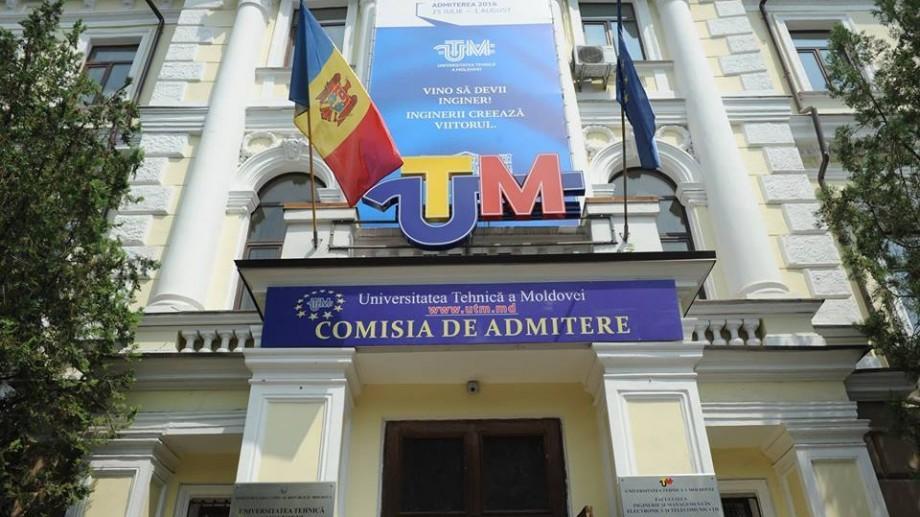 ADMITERE 2016: Rezultatele intermediare ale turului II de la Universitatea Tehnica a Moldovei (UTM)