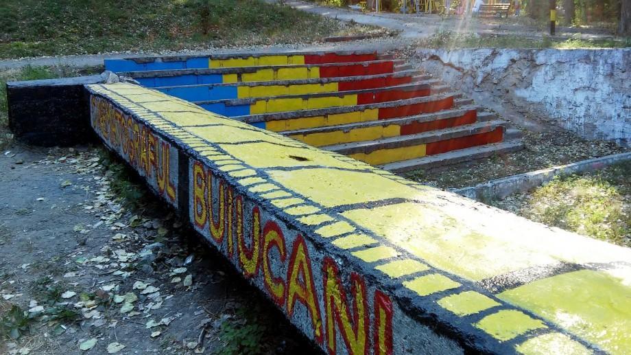(foto) Cinematograful de la Buiucani prinde culoare. Cum arată în urma primelor acțiuni de restaurare