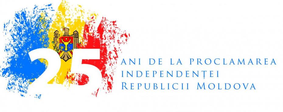 25_ani_de_independenta_logo