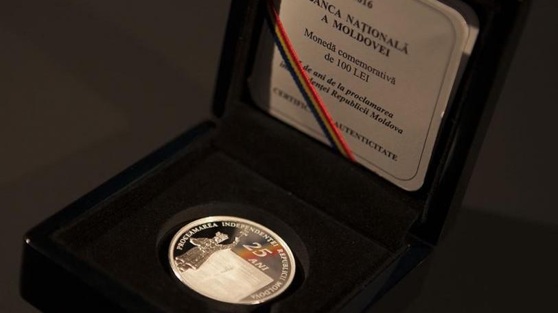 (foto) Banca Națională a emis o monedă comemorativă dedicată celor 25 de ani de independență