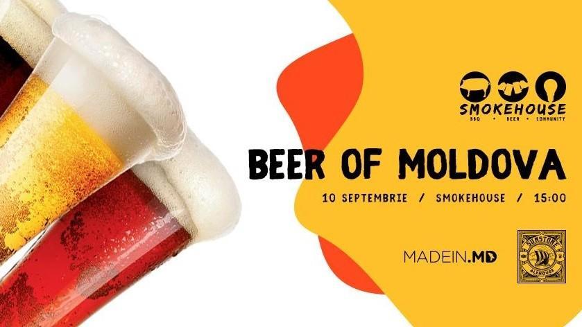 Beer of Moldova- evenimentul care îți face cunoștință cu cele mai bune beri produse în Moldova
