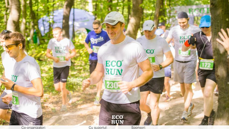 (foto) Cum e să alergi 25 de km prin Codrii Moldovei de Ziua Independenței. Cine sunt câștigătorii