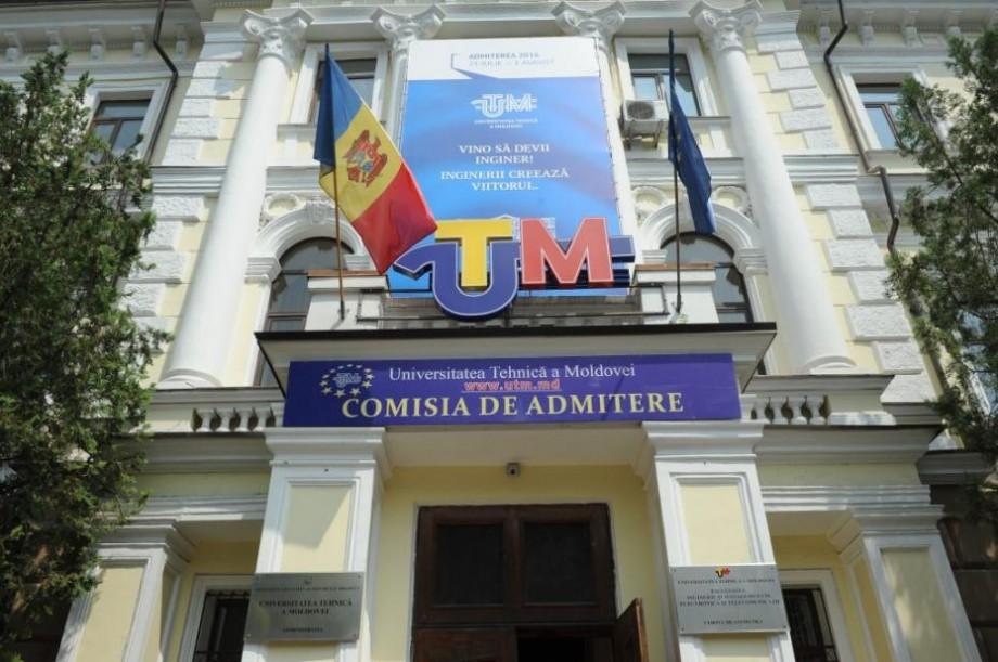 (doc) ADMITERE 2016: Universitatea Tehnică a Moldovei dă start turului II de înscrieri
