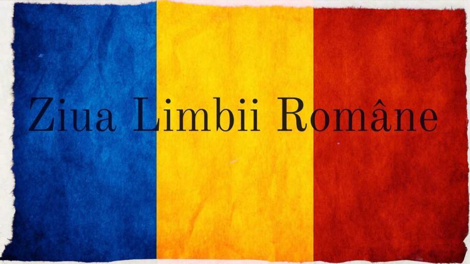 """Vezi cât de bine cunoști Limba Română! Participă la concursul """"Testare pentru fiecare"""""""