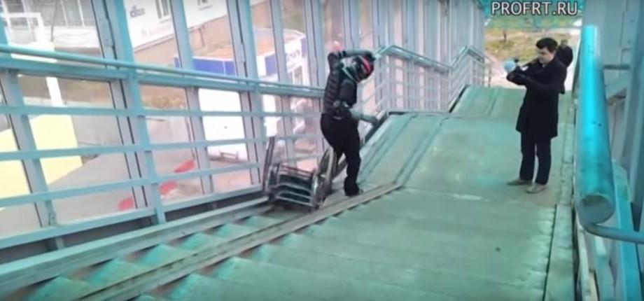 (video) Un cascador a testat cât de periculoase sunt rampele de acces instalate inadecvat