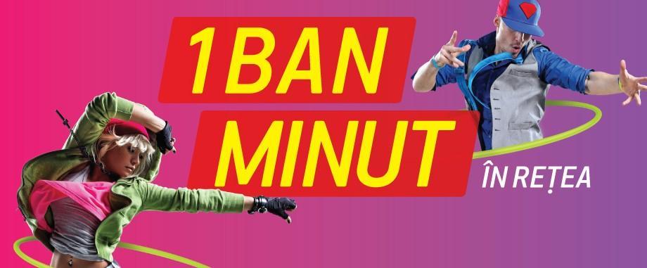 1 ban per minut în rețea și până la 3GB bonul la fiecare reîncărcare doar cu cartela Prepay de la Unite