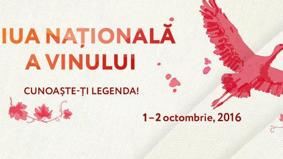 Detalii cum se va desfășura Ziua Națională a Vinului în acest an. Va avea loc în PMAN!