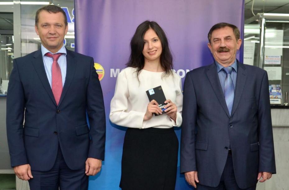 moldindconbank_foto2