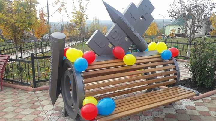 De ziua orașului Ialoveni, a fost inaugurată o bancă specială dedicată internauților