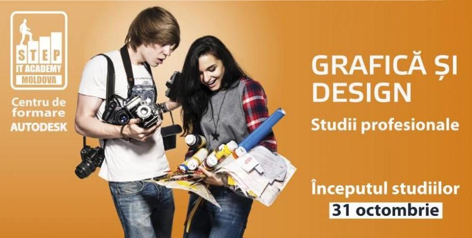 Grafică și Design – specialitatea STEP IT Academy, unde puteți obține studii de calitate șicertificate internaționale Autodesk