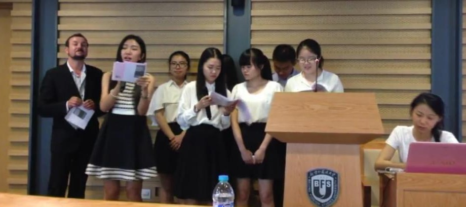 """(video) Cum sună melodia """"Eminescu"""" în interpretarea unor studenți chinezi care învață româna"""
