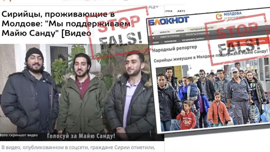 STOP FALS: Manipulare informațională în alegeri și legitimarea falsurilor cu care se operează