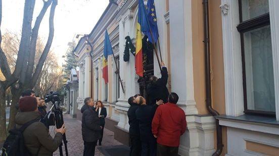"""Replica Președinției: """"Pe clădirea Președinției va fi arborat doar drapelul Republicii Moldova"""""""