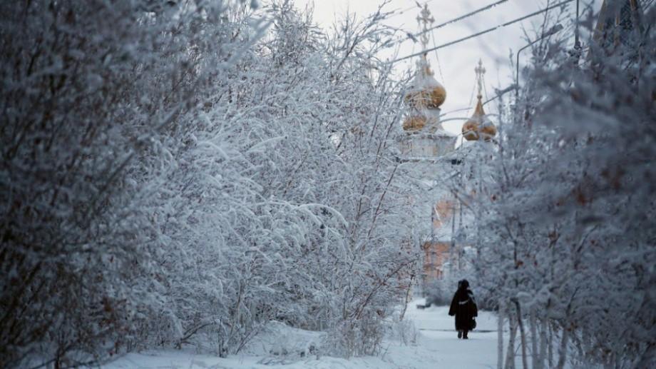 (foto) Cum arată iarna în cel mai rece oraș de pe Pământ