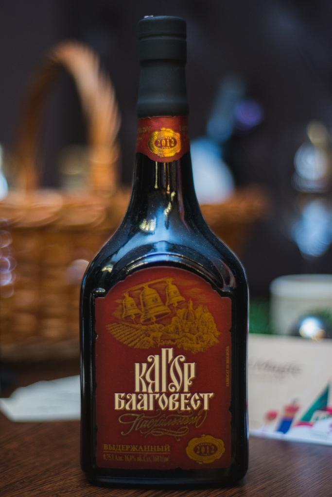 Kagor Blagovest de la DK, roada 2012