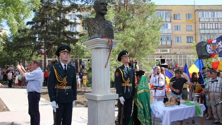 Un bust al regelui Ferdinand I va fi edificat în raionul Soroca