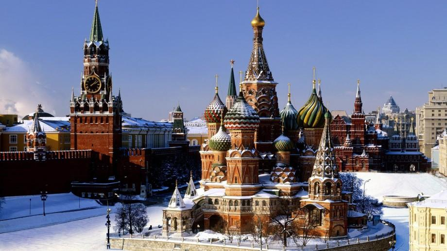 Guvernul rus a ordonat închiderea școlii Anglo-Americane din Moscova