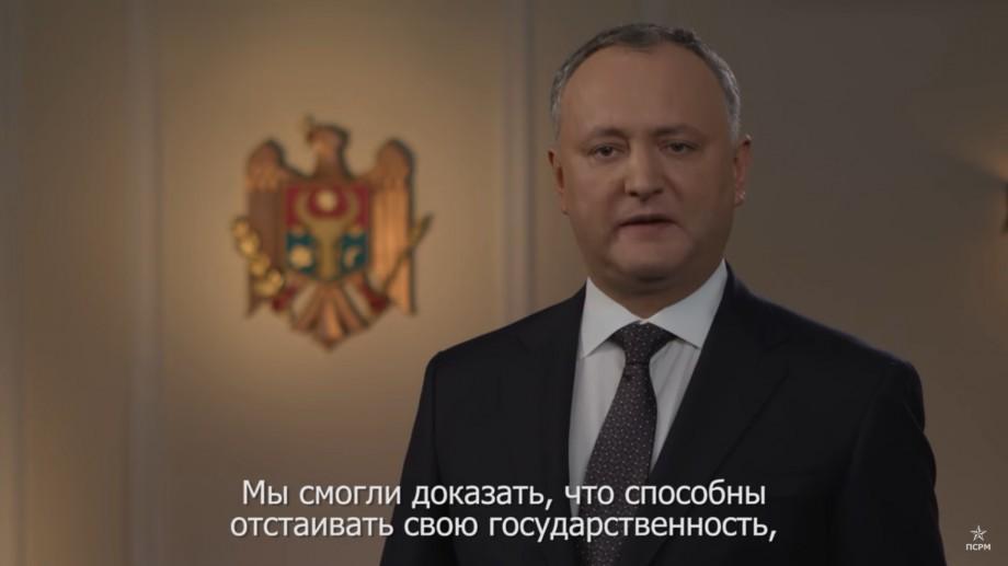 """Mesajul de Revelion al Președintelui Dodon: """"Viaţa fiecăruia dintre noi în noul an se va schimba spre bine dacă ne vom iubi ţara natală"""""""
