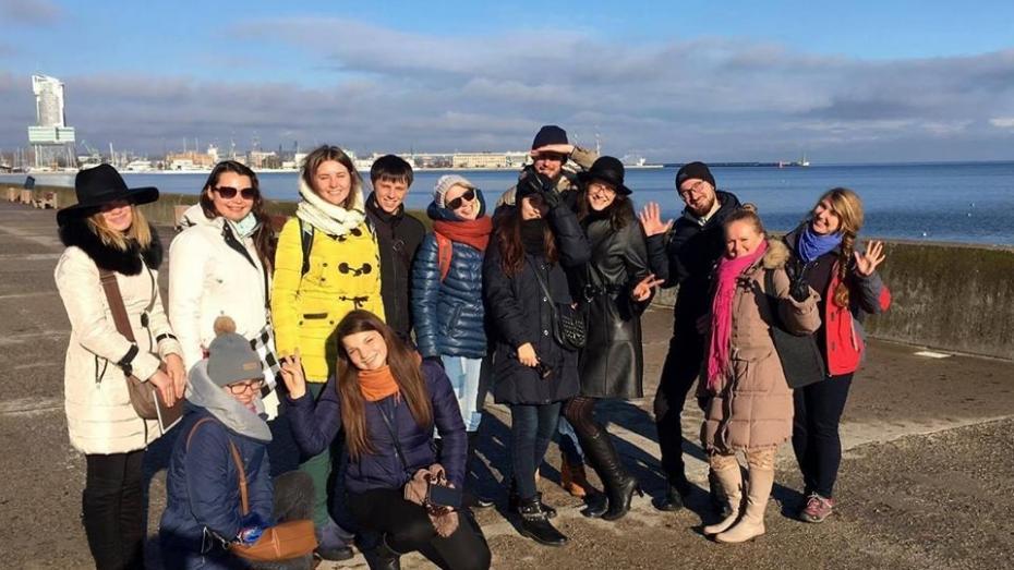 Completează formularul și mergi pe 11 zile în Gdynia, Polonia