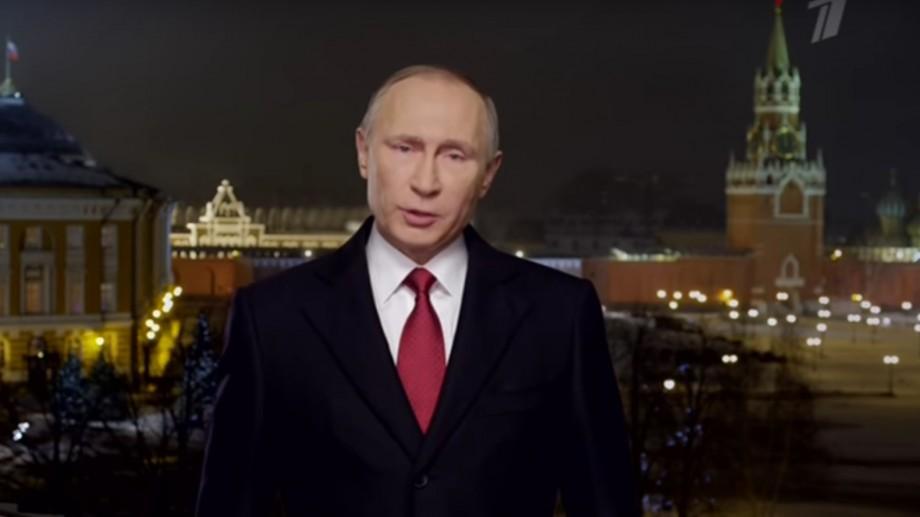 """(video) Mesajul de Anul Nou a lui Vladimir Putin: """"2016 a fost un an dificil, dar promițător"""""""