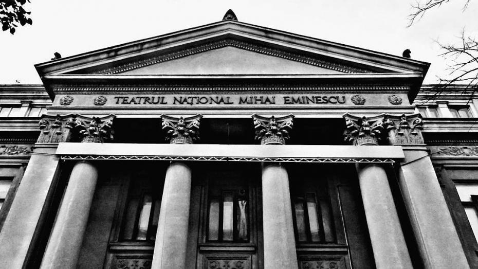 """Spectacol cu intrare liberă la Teatrul National """"Mihai Eminescu"""""""