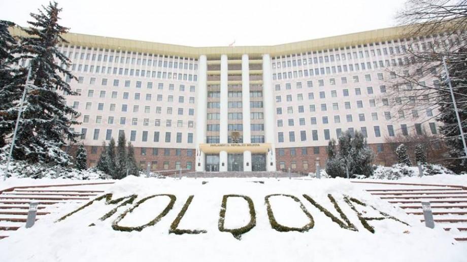 (doc) Tinerii pot participa la un program de stagii în cadrul Parlamentului Republicii Moldova