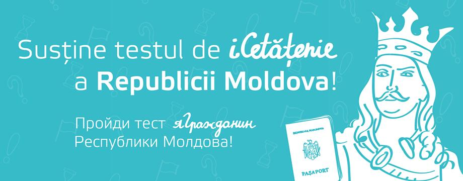 Quiz: iCetățenie – aplicația care te provoacă să treci testul de cetățenie a Republicii Moldova