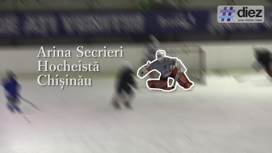 (video) Unde-s tinerii. La 16 ani, Arina Secrieri este portar pentru două echipe internaționale de hochei