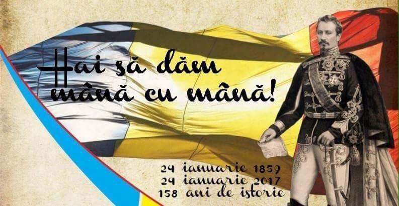 158 de ani de la Mica Unire din 1859, marcată la Chişinău printr-un flashmob
