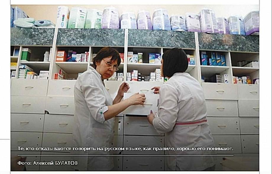 STOP FALS: În farmaciile din Chişinău nu se mai vorbeşte limba rusă