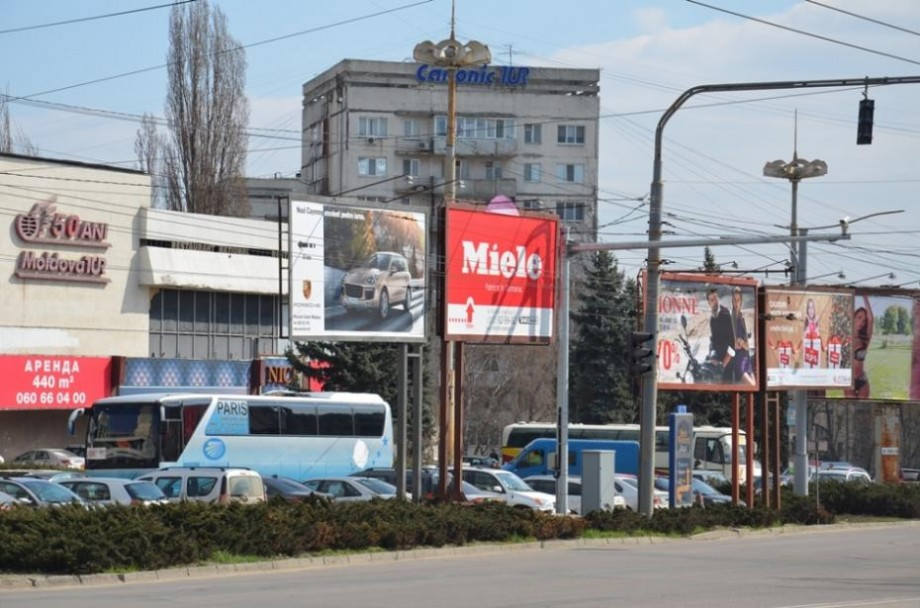 Iată câte panouri publicitare și gherete a demontat Primăria Capitalei în 2016