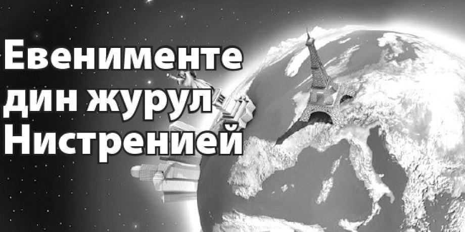 Știri de ultimă oră de la unicul portal din lume care este în limba moldovenească