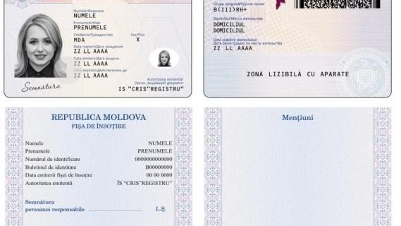 Declararea dublei cetățenii, la perfectarea buletinului și pașaportului, nu va fi obligatorie