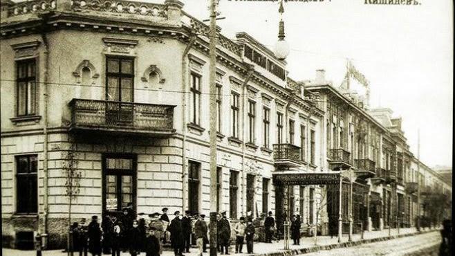 (foto) Descoperiri urbane: Povestea uitată a hotelului Londra – cel mai renumit hotel din Chișinău