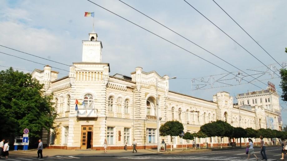 Primăria Chișinău va achita peste un milion de lei pentru proiectul de restaurare a clădirii
