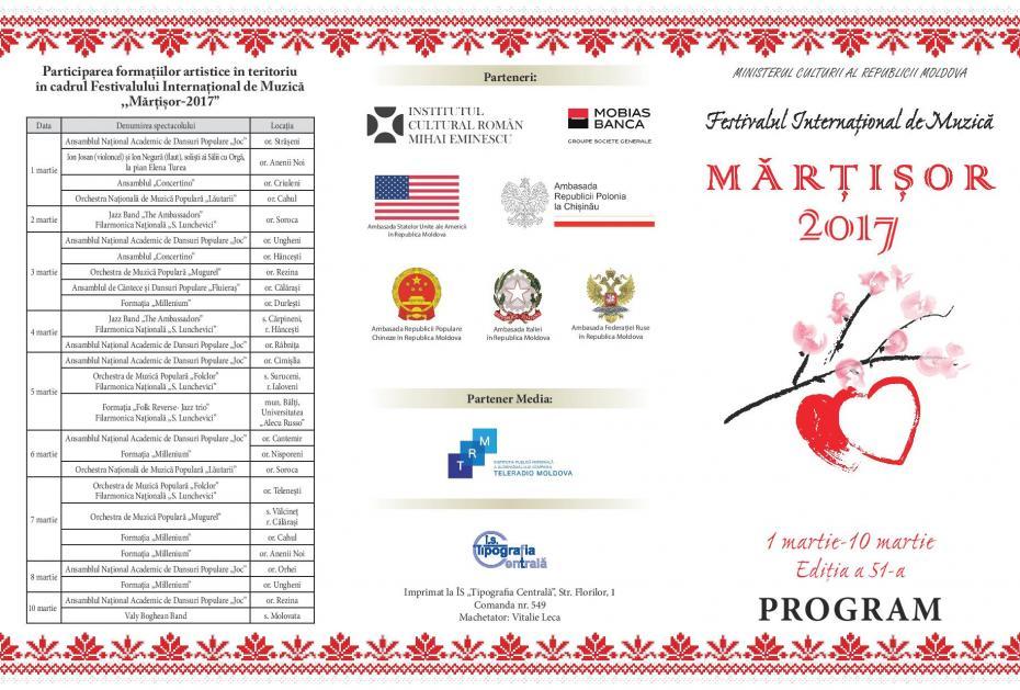 program_martisor_2017_1-page-001