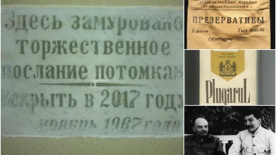17 idei de lucruri care ar putea fi ascunse în Capsula Timpului din 1967 de la USM