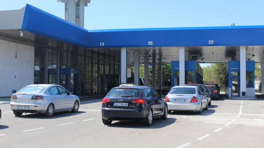 Util pentru șoferii cu mașini înmatriculate în străinătate! A fost lansat portalul vinieta.gov.md