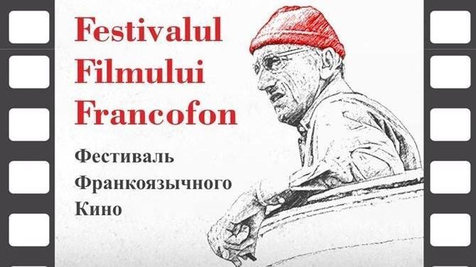 (video) Vezi programul Festivalului Filmului Francofon, ediția a 16-a