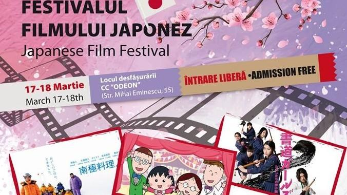 (video) La Chișinău va avea loc Festivalul Filmului Japonez. Vezi ce filme vor fi proiectate