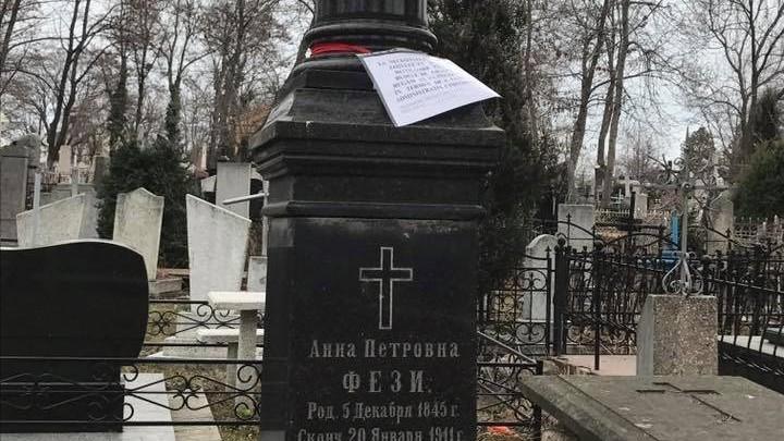 (foto) De ce și cum unele locuri de veci din Cimitirul Armenesc riscă să fie scoase din nou la vânzare