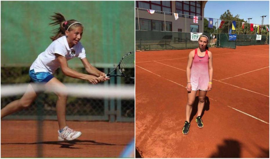 Arina Gamretskaia a cucerit titlul de campioană în turneul de tenis ITF / TE Development Championships