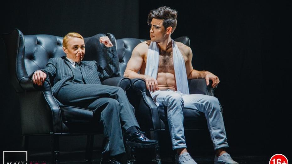 (foto) Hai la teatru! Repertoriul săptămânii curente la Teatrul Geneza Art